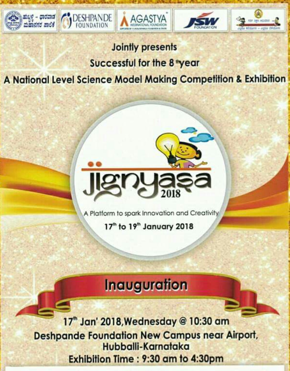 Photo of 'JIGNYASA-2018' BEGINS TODAY