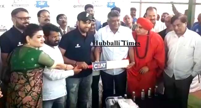 Photo of ROHIT SHARMA LAUNCHED DURGA SPORTS ACADEMY IN HUBBALLI