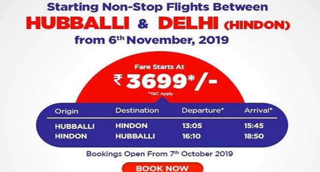Photo of TICKET BOOKING BEGINS FOR HUBBALLI-DELHI DIRECT FLIGHTS