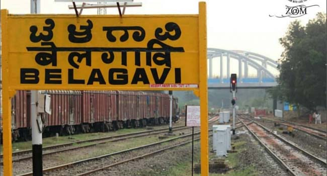 Photo of DHARWAD-KITTUR-BELAGAVI RLY LINE GETS PRINCIPLE APPROVAL