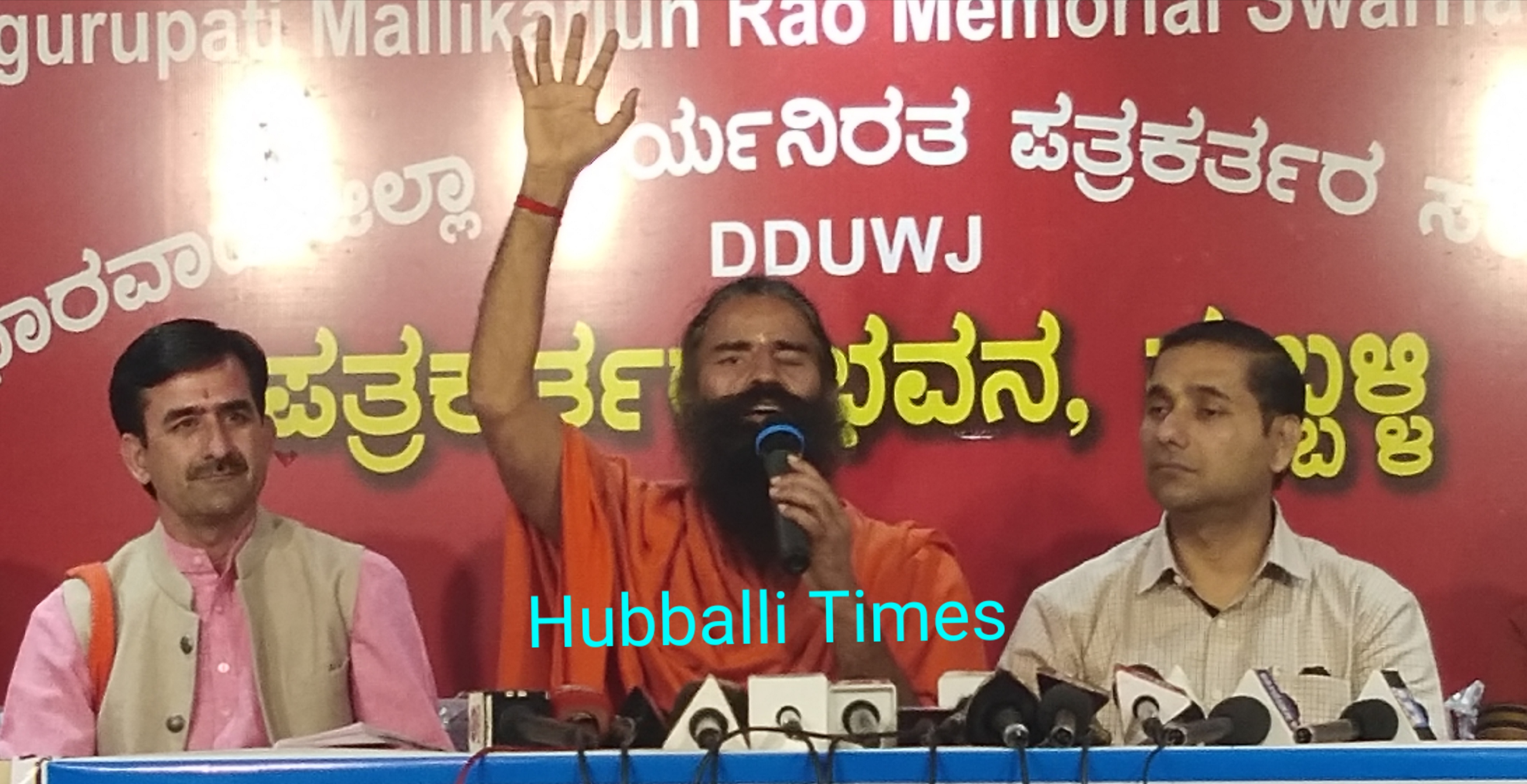 Photo of HINDU-MUSLIM SHOULD STAND UNITED FOR NATION'S GROWTH: BABA RAMDEV