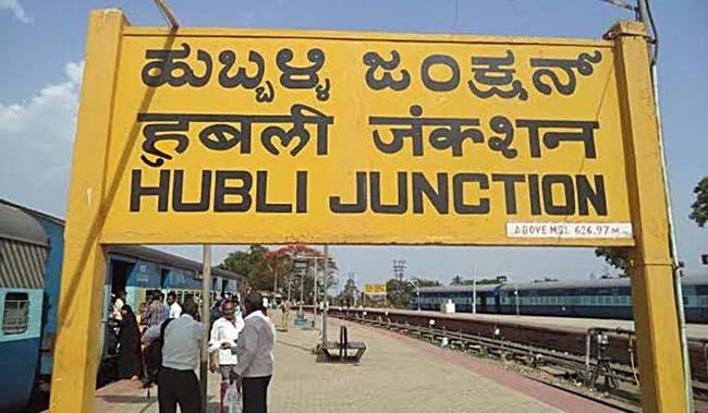 Photo of Special train between Bengaluru and Belagavi via Hubballi announced. Schedule, booking details here
