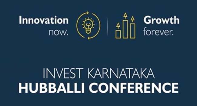 Photo of INVEST KARNATAKA-HUBBALLI' INVESTORS' MEET IN CITY TOMORROW