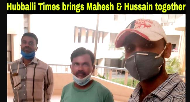 Photo of HUBBALLI TIMES BRINGS MAHESH AND HUSSAIN TOGETHER: THE MOVING STORY OF A BLOOD DONATION