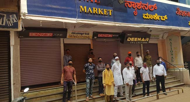 Photo of Corona Scare: National Market owners and tenants decide not to open shops till June 1