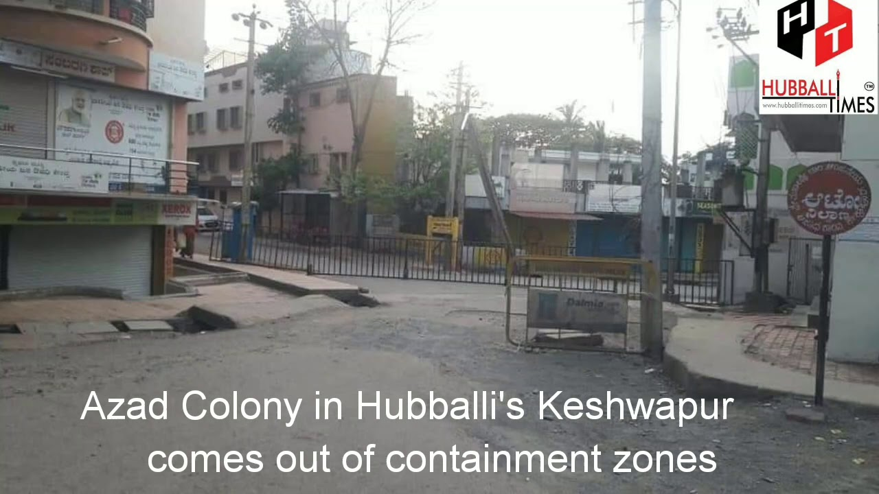 Photo of One more area in Hubballi comes out of containment zones