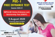 Photo of Online Entrance Test for PUC-1 Admissions in Impulse PU Science College