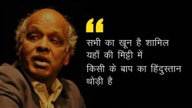 Photo of Noted Poet, Lyricist Rahat Indori Dies After Testing Covid +Ve