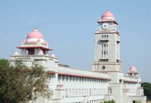 Photo of Monday Bandh: Karnatak University Postpones Exams
