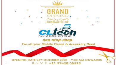 Photo of Grand Opening Of CL Tech