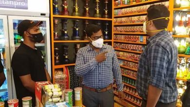 Photo of Hookah Shop In Hubballi: Notice To Owner