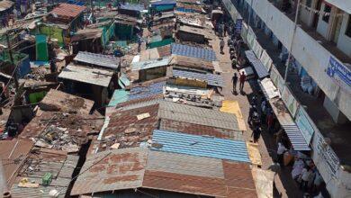 Photo of Janata Bazaar Demolition Work Begins Despite Opposition Of Businessmen