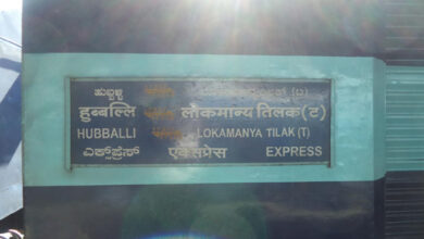 Photo of Hubballi-Lokmanya Tilak Train Service Extended Upto Dadar: Check Timings And Other Updates Here