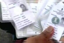 Photo of Now Voter IDs Can Be Downloaded: Law Minister To Launch This Service Today