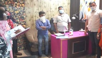 Photo of Raid On Unisex Spa: 3 Girls Rescued, 2 Accused Held