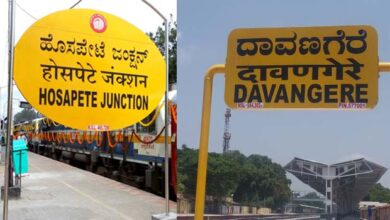 Photo of Normal Fare For Hospet – Davangere Trains From March 6-8