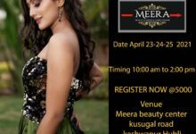 Photo of Meera Beauty Academy Launches Self Grooming Training in Hubballi