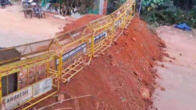 Photo of Karnataka Govt Issues New Travel Advisory