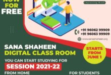 Photo of Free Online Classes For Students Moving From 10th To PU-1