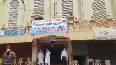 Photo of Hubballi Madrasa Turns Covid Care Centre