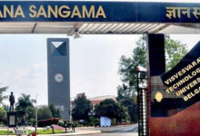 Photo of VTU Orders To Close 6 Engineering Colleges Over Poor Facilities